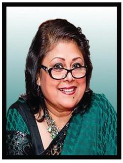 Maya Nehal
